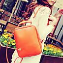 Women's Vintage Solid Color Backpack
