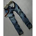 Men's Casual Korean Style Jeans