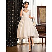 Lanting Bride® Trapèze Princesse Petites ...