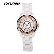 SINOBI 女性用 ファッションウォッチ 耐水 クォーツ 合金 バンド エレガント腕時計 白