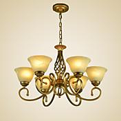Lámparas Colgantes ,  Tradicional/Clásico Galvanizado Característica for LED Los diseñadores MetalSala de estar Dormitorio Comedor Cocina