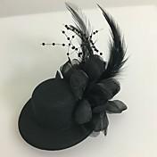 成人用 羽毛 チュール かぶと-結婚式 パーティー ヘッドドレス 1個