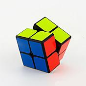 ルービックキューブ YongJun スムーズなスピードキューブ 2*2*2 スピード プロフェッショナルレベル マジックキューブ