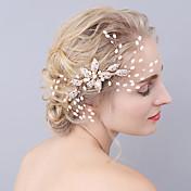 成人用 合金 人造真珠 かぶと-結婚式 パーティー コーム 1個