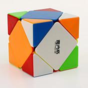 ルービックキューブ スムーズなスピードキューブ スキューブ スピード プロフェッショナルレベル マジックキューブ