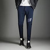 Hombre Activo Tiro Medio strenchy Ajustado Pantalones,Lápices Varios Colores Color puro