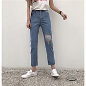 Mujer Sencillo Tiro Alto Microelástico Vaqueros Pantalones,Corte Recto Un Color Estampado