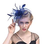 羽毛 チュール かぶと-結婚式 パーティー ヘッドドレス 1個
