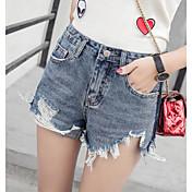Mujer Chic de Calle Tiro Alto strenchy Shorts Pantalones,Delgado Un Color