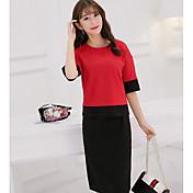 Mujer Sencillo Trabajo Verano T-Shirt Falda Trajes,Escote Redondo Bloque de Color Manga Corta Inelástica