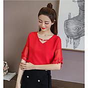 Mujer Simple Bonito Casual/Diario Verano Camiseta,Escote Redondo Un Color Manga Corta Poliéster
