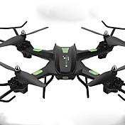 ドローン 2.4G カメラ付き ラジコン・クアッドコプター LED照明 ネジ リモコン/トランスミッター 1×マヌルネコ 1 × 電源ケーブル