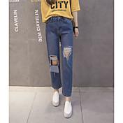 Mujer Sencillo Alta cintura Microelástico Vaqueros Pantalones,Holgado Un Color