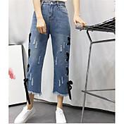 Mujer Sencillo Alta cintura Microelástico Vaqueros Pantalones,Delgado Un Color