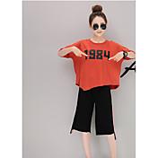 Mujer Chic de Calle Noche Verano T-Shirt Pantalón Trajes,Escote Redondo Un Color A Rayas Manga Corta Espalda al Aire Microelástico