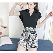 Mujer Simple Casual/Diario Primavera Camisas Falda Trajes,Escote Chino Un Color Patrón Media Manga