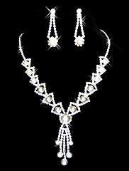 合金の花嫁のネックレスとイヤリングセット内のチェコストーン