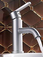モダンcentersetのバスルームのシンクの蛇口 - 研磨されたアルミニウム仕上げ