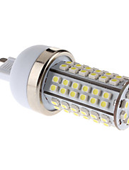 G9 4.5W SMD 80x3528 360-400LM 6000-6500KナチュラルホワイトライトLEDコーン電球(220-240V)