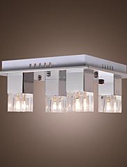 シーリングライト 4灯 クリスタル HB-122