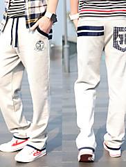 kontrast pánské barva rovné dlouhé kalhoty