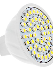 MR16 SMD 3.5W 48x3528 210-230LM 6000-6500KナチュラルホワイトライトLEDスポット電球(12V)
