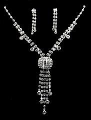 銀合金のラインストーンセットニースネックレスとイヤリング