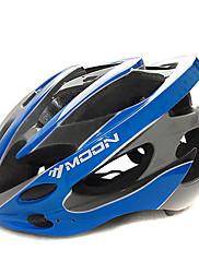 フォーミングMOONサイクリングブルーロードバイク/スケートヘルメットワン