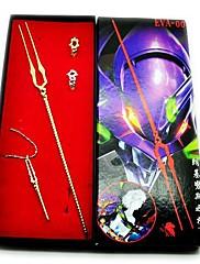 ジュエリー に触発さ NeonGenesisエヴァンゲリオン ジェネシス ・ラプソードス アニメ系 コスプレアクセサリー ネックレス / 武器 / リング レッド / ゴールド / シルバー / シアン 合金 男性用 / 女性用