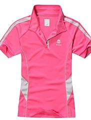 屋外女性のポリエステル100%ムーティ色クイックドライantri-VU Tシャツ