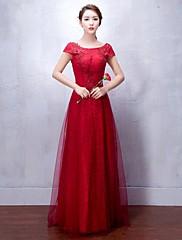 Formální večerní šaty - elegantní a-line košile s délkou tyl s aplikací krajky