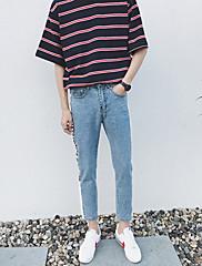 Herrer Enkel Mikroelastisk Ret Jeans Bukser,Højtaljede Ensfarvet