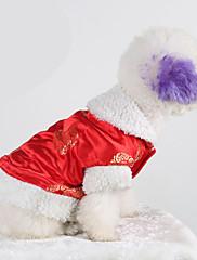 Pes Kostýmy Kabáty Oblečení pro psy cosplay Vánoce Jednolitý Červená Modrá