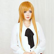 Cosplay Wig Inspired by Sword Art Online - ALfheim Online Asuna Yuuki