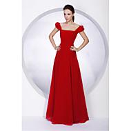 Bridesmaid Dress Floor Length Juliet Chiffon A Line Square Wedding Party Dress