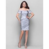 TS Couture® Cocktail Party /  Dress - Silver Plus Sizes / Petite Sheath/Column Sweetheart Short/Mini Chiffon