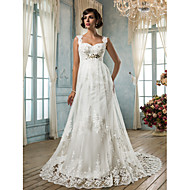 Lanting Bride Sheath/Column Petite / Plus Sizes Wedding Dress-Court Train Square Tulle