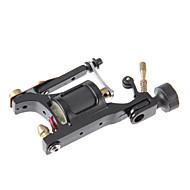 Ny notering Sunshine Rotary Motor Machine Liner & Shader Gun