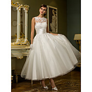 A-line/Princess Plus Sizes Wedding Dress - Ivory Ankle-length Jewel Tulle