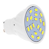 GU10 7 W 18 SMD 5630 570 LM Cool White Spot Lights AC 220-240 V