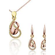 Women's 18K Rose Gold Droplets Pattern (Necklace&Earrings) Jewelry Sets