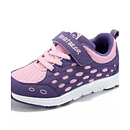 Habibear ® 2014 Das Neue Kinder atmen frei Sneakers