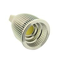 7W GU5,3(MR16) LED bodovky 1 COB 700-770 lm Teplá bílá / Chladná bílá Stmívací DC 12 V