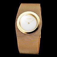 Women's Graceful Gold Steel Band Quartz Wrist Watch Cool Watches Unique Watches