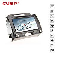 2din 8 אינץ 'cusp® נגן DVD לרכב במקף ל2,010-2,013 GPS תמיכת Sportage קאיה, BT, RDS, משחק, iPod