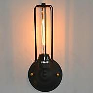 מנורת קיר ברזל בציר אמריקאית