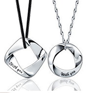 Couples' Silver Necklace