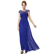 Formal Evening Dress - Royal Blue/Black/Purple A-line Jewel Floor-length Chiffon
