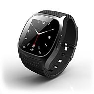 - M26S - Tragbare - Smart Watch - Bluetooth 3.0 / Bluetooth 4.0AktivitätenTracker / Schlaf-Tracker / Timer / Stoppuhr / Finden Sie Ihr