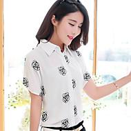 Vrouwen Eenvoudig Zomer Overhemd,Nette schoenen Bloemen Overhemdkraag Korte mouw Wit Dun